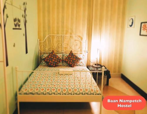 Baan Nampetch Hostel photo 12