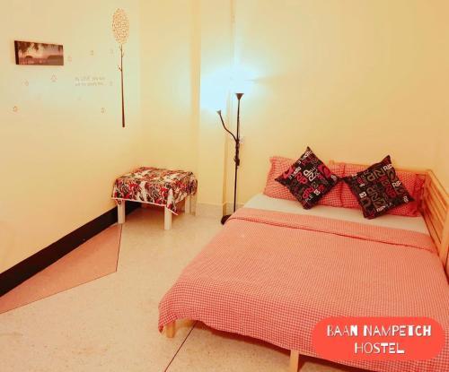 Baan Nampetch Hostel photo 13