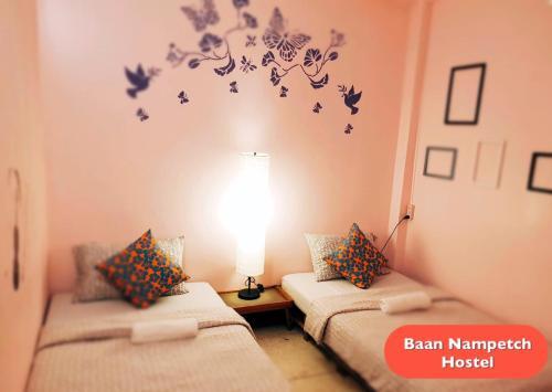 Baan Nampetch Hostel photo 15