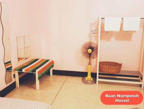Baan Nampetch Hostel photo 16