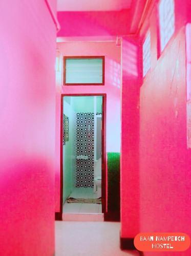 Baan Nampetch Hostel photo 19