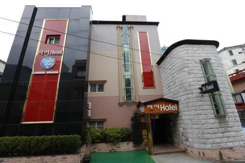 Hi Hotel