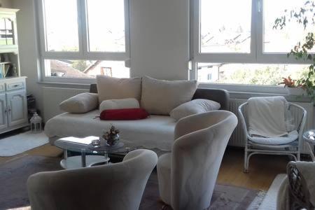 Feels Like Home - Apartment - Sesvete