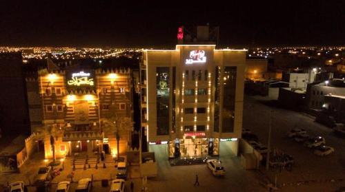 . Al Hreer Hotel
