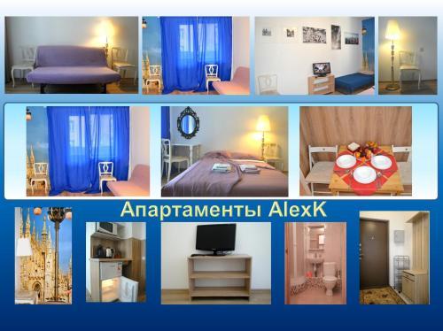 Apartment AlexK Апартаменты с 1 спальней