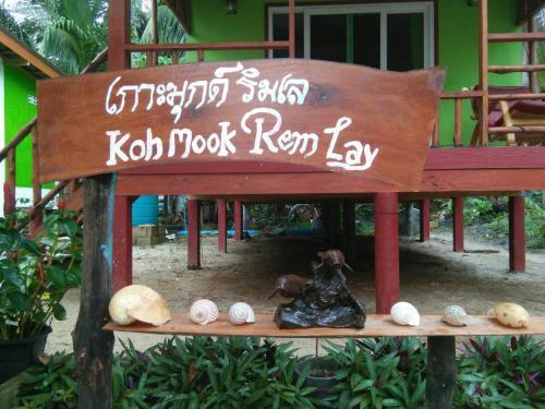 Koh Mook Rem Ley Koh Mook Rem Ley