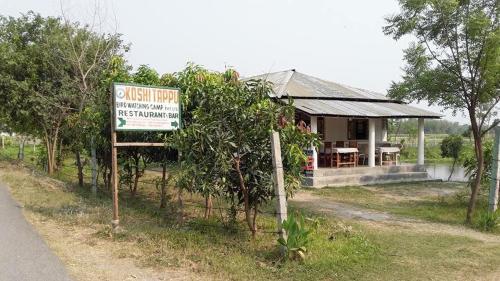 Koshi Tappu Bird Watching Camp Pvt. Ltd., Koshi