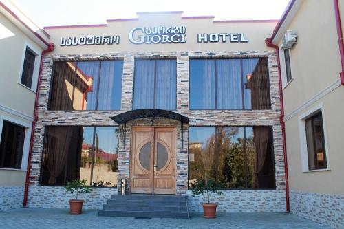 Accommodation in Tskaltubo