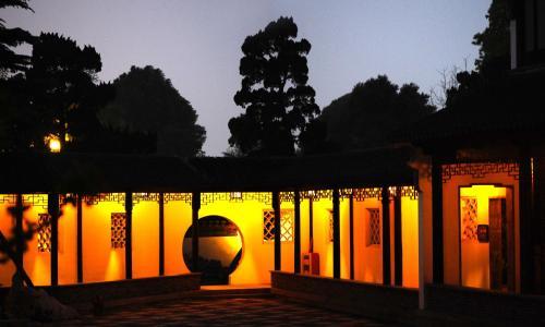 Tongli Lake View Hotel photo 53