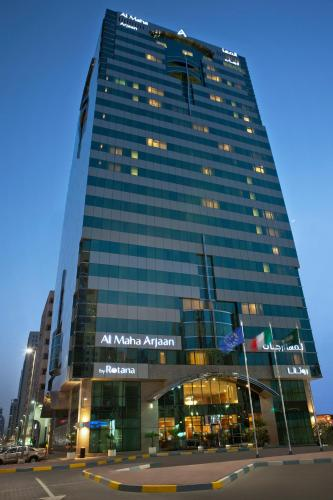 Al Maha Arjaan by Rotana photo 27