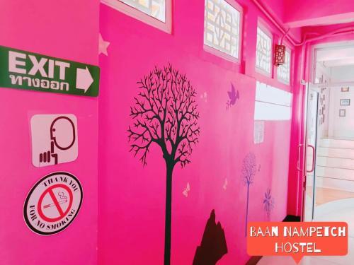 Baan Nampetch Hostel photo 59