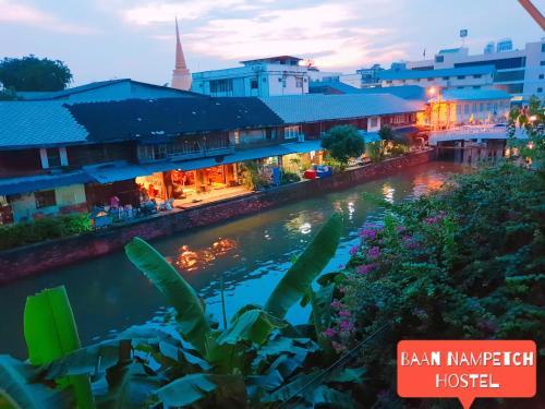 Baan Nampetch Hostel photo 65