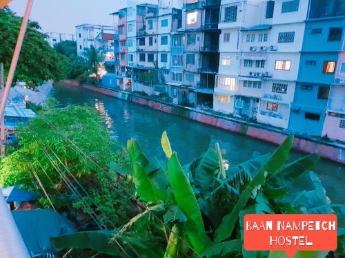 Baan Nampetch Hostel photo 66