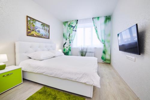 . Apartments LUX on Naberezhnaya