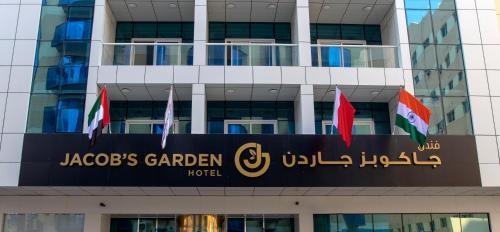 Jacob's Garden Hotel (B&B)