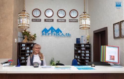 Vertikal Hotel, Zelenchukskiy rayon