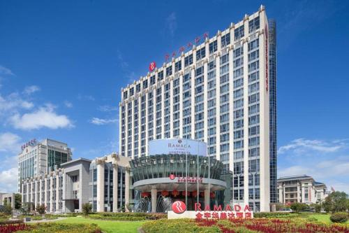 __{offers.Best_flights}__ Ramada by Wyndham Taizhou