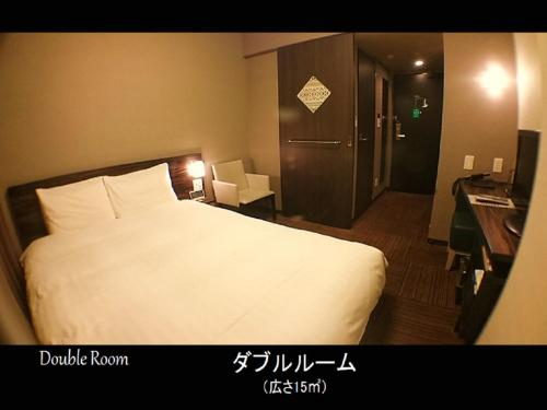 Double Room - Non-Smoking - Smoking Floor - Eco Plan(No Daily Cleaning)