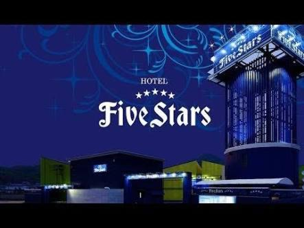 Hotel 5stars (Adult Only)