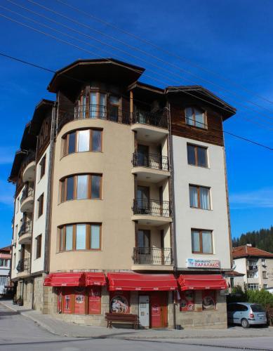 Chepelare Homes 1 - Apartment - Chepelare