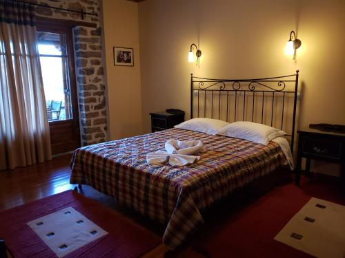 . Dryades Guesthouse