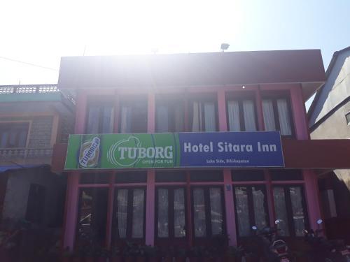 Hotel Sitara & Resturant