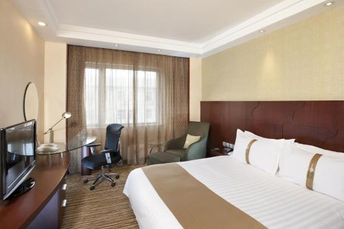 Holiday Inn Beijing Downtown photo 4