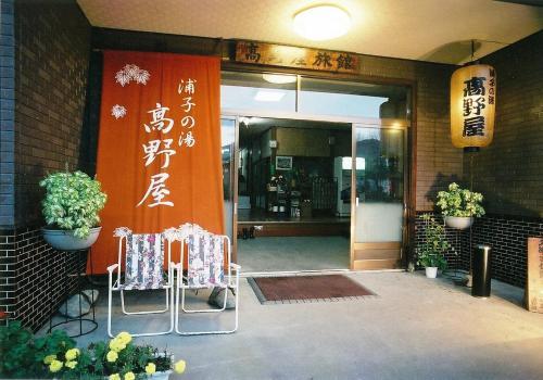 瀧乃家旅館
