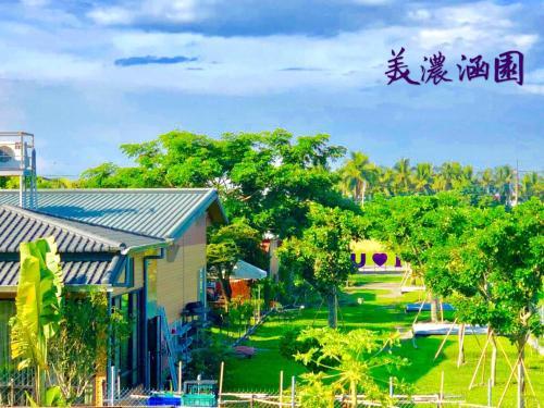 Mei Nong Villa