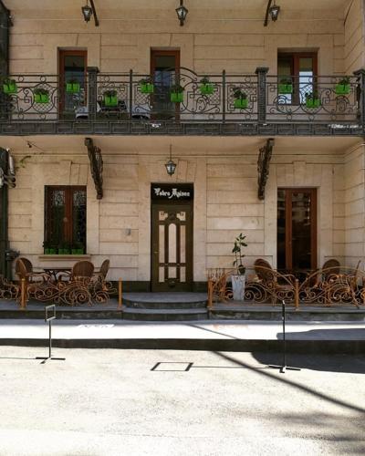 Фото отеля Votre Maison