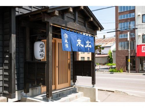 Kurayado Suehiro Kurayado Suehiro