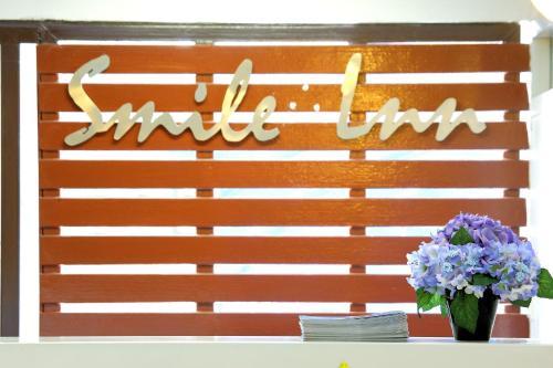 Smile Inn photo 4