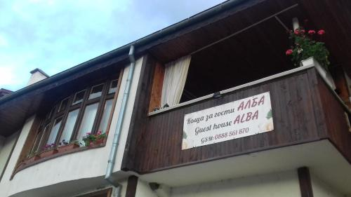 Guesthouse Alba