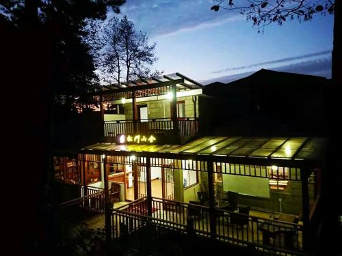 . Pine Gate Guesthouse