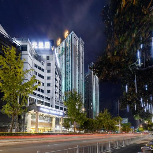 . New Century Manju Hotel The Old Bund of Ningbo