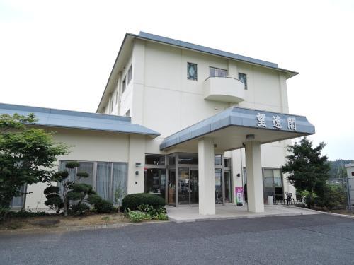Hotel Bouenkaku