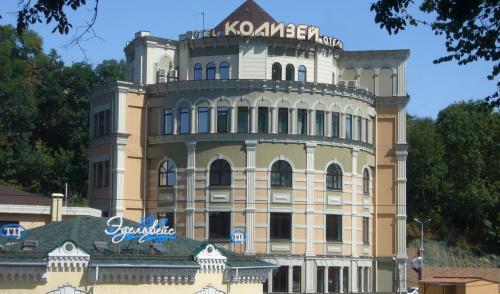 Kolizey Hotel