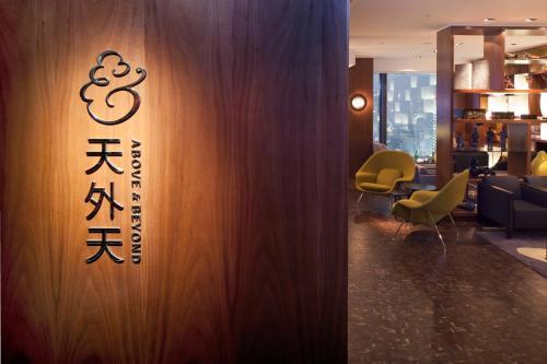 Hotel ICON photo 6