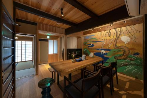 Gion Shirakawa Kouki Machiya House