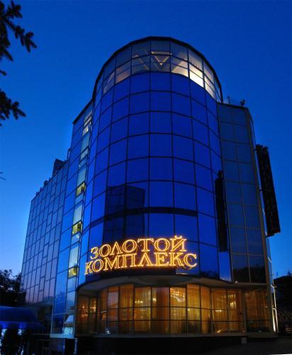 Golden Hotel, Pyatigorsk