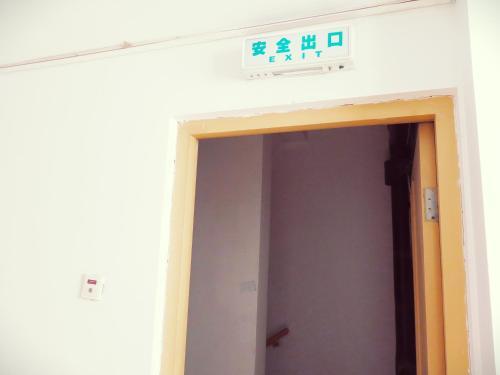 798 Hongyuan Apartment photo 28