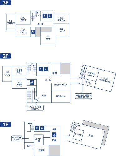 Guest House Nishiborakan image
