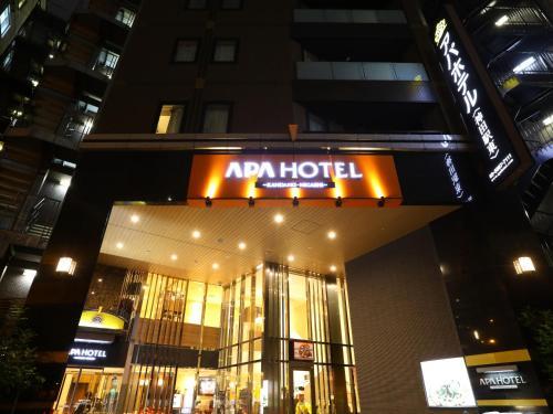 아파 호텔 칸다-에키 히가시