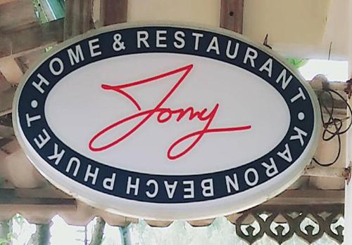 Tony Home and Restaurant Tony Home and Restaurant