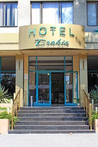 . Hotel Trakia