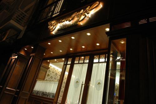 Tanguero Hotel Boutique Antique photo 23