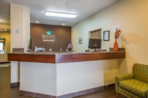 . Quality Inn & Suites Bloomington