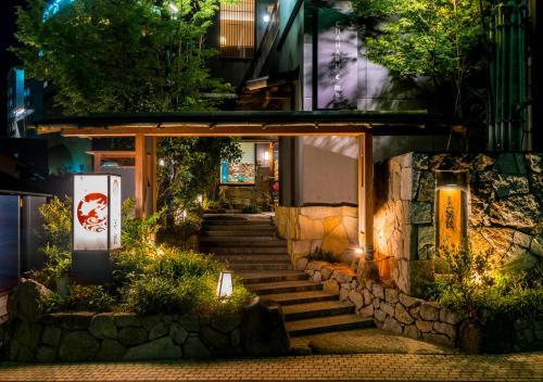 夢蔵杜高旅館 CHAHARU Hanare Dogo Yumekura