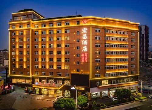 . Quanzhou Hongchang Hotel