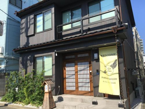Nest Inn Naka Itabashi